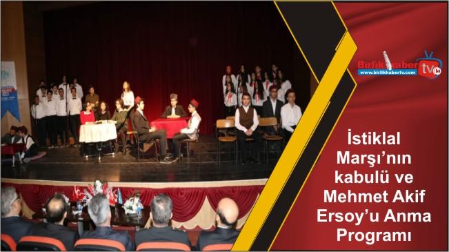 İstiklal Marşı'nın kabulü ve Mehmet Akif Ersoy'u Anma Programı