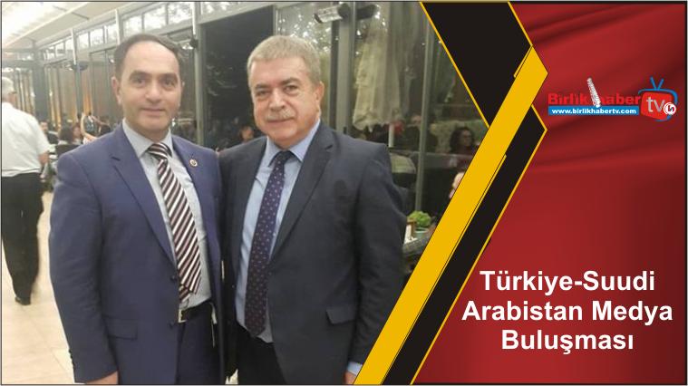 Türkiye-Suudi Arabistan Medya Buluşması